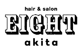 """秋田の美容室エイト"""" EIGHT """"のロゴBL"""
