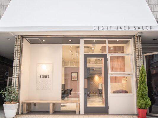 """上野御徒町の美容室エイト"""" EIGHT """"の店舗紹介1"""